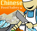 Image of the title slide for Chinese Food Safety featuring the main character.